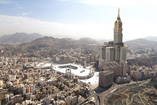 Mecca clock tower
