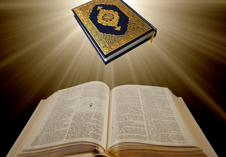 The Bible, Tawrah and Injeel in Light of Islam – Many